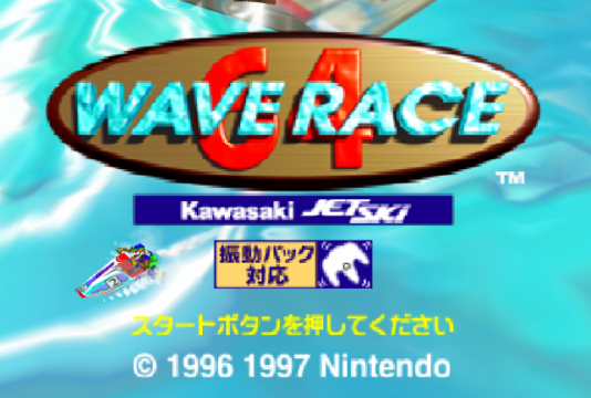 Wave Race Wallpaper 19