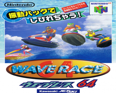Wave Race Wallpaper 26