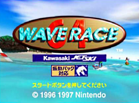 Wave Race Wallpaper 38