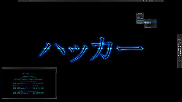 BlueHax0r Theme